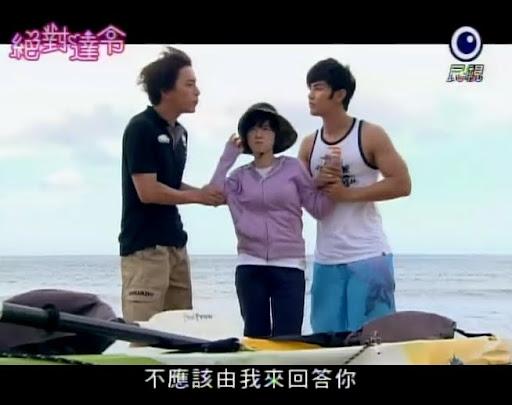 Lin Kun Da, Jiro Wang, Gu Hye Sun
