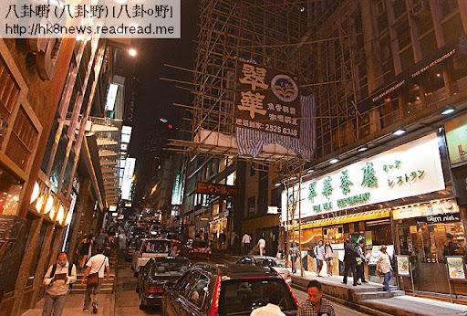 中環威靈頓街的翠華共有三層,位於名人飯堂鏞記對面,二十四小時營業,是翠華打響招牌的旗艦店,現月租約三十萬。 <br><br>(廖健昌攝)