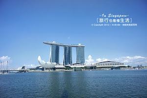 濱海灣金沙酒店 度假享受天堂