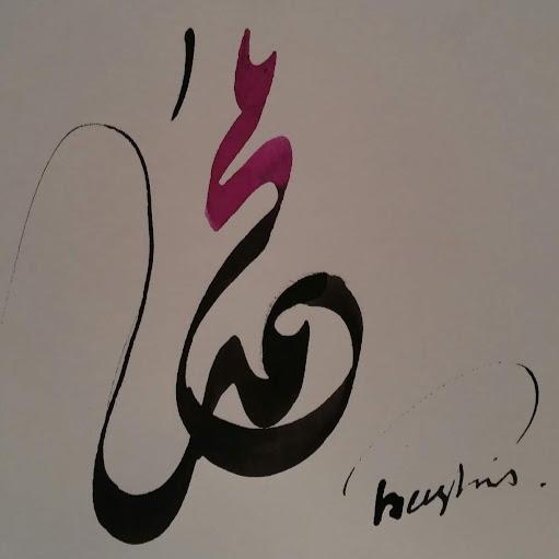 Mohammed Amira Photo 1