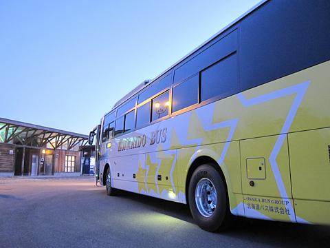 北海道バス「釧路特急ニュースター号」・993 道の駅うらほろにて その3