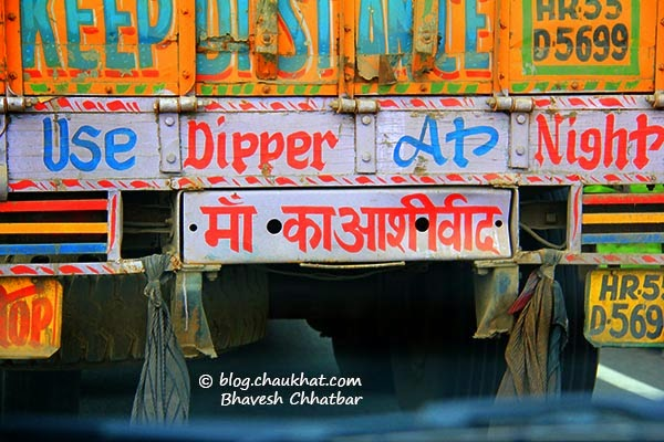 Truck slogans in India - Keep distance - Use dipper at night - Mother's blessings