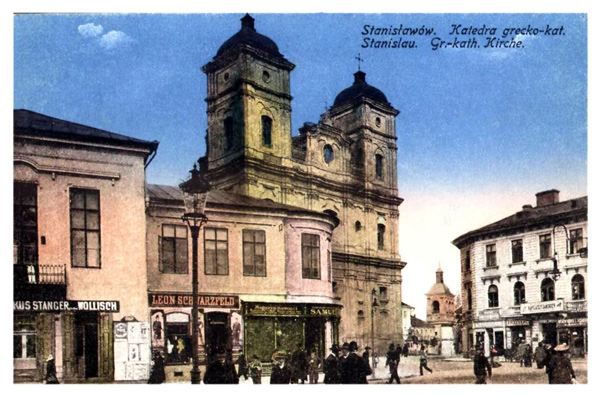 Катедра Станіславів