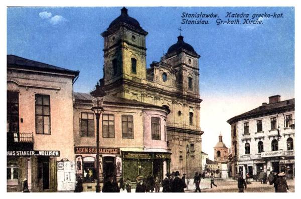 Cathedral Stanislaviv