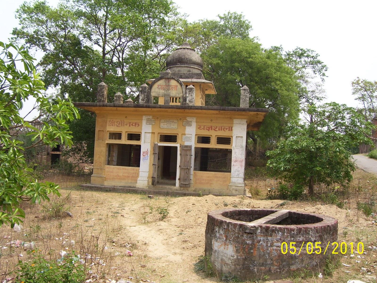 Sri Devaraja Perumal Temple, (Thiru Naimisaranyam) Uttar Pradesh - Divya Desam 99