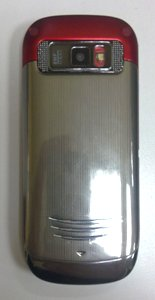 Китайская Nokia C7-01