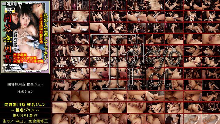 Tokyo Hot n0881 Meat Slave Life - Jun Shiina