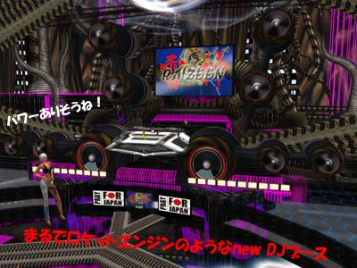 club 雷神 2011/06/24 出張DJ