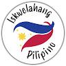 Iskwelahang Pilipino profile pic