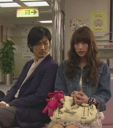 Tamayama Tetsuji, Seki Megumi