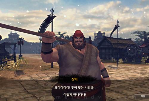 """Đôi nét về """"siêu webgame"""" Epic of the Three Kingdoms 4"""