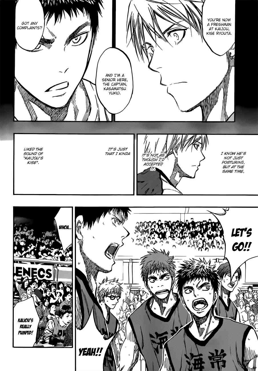 Kuroko no Basket Manga Chapter 192 - Image 18