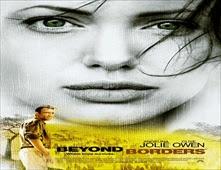 مشاهدة فيلم Beyond Borders