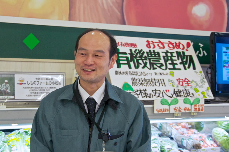 松尾知尚 統括店長(42歳)