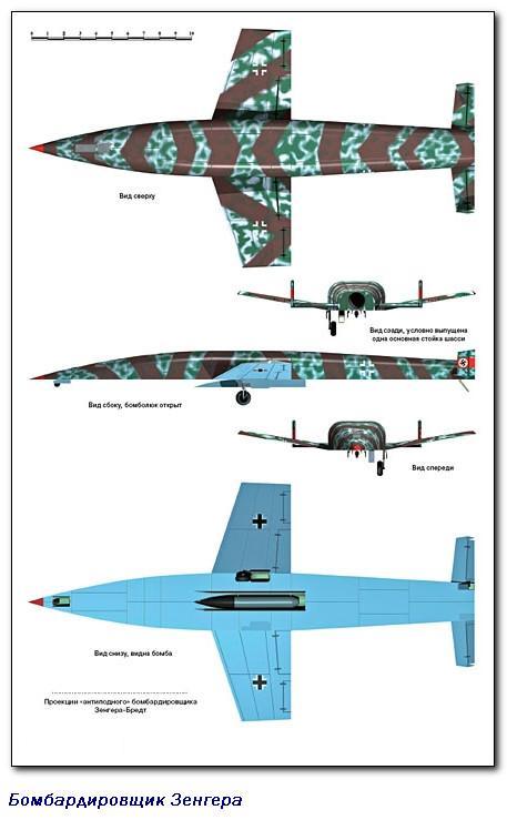 Изобретение летательных аппаратов на электромагнитных двигателях