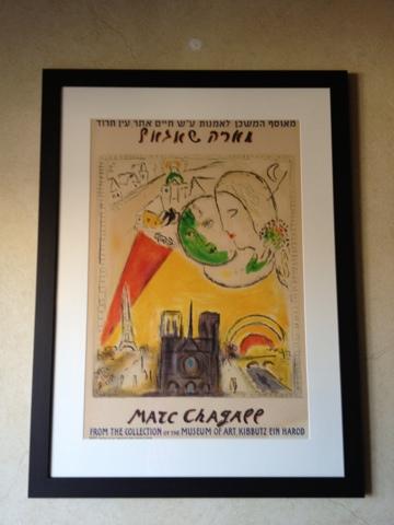 marc chagall lithograph kibbutz erin harod museum