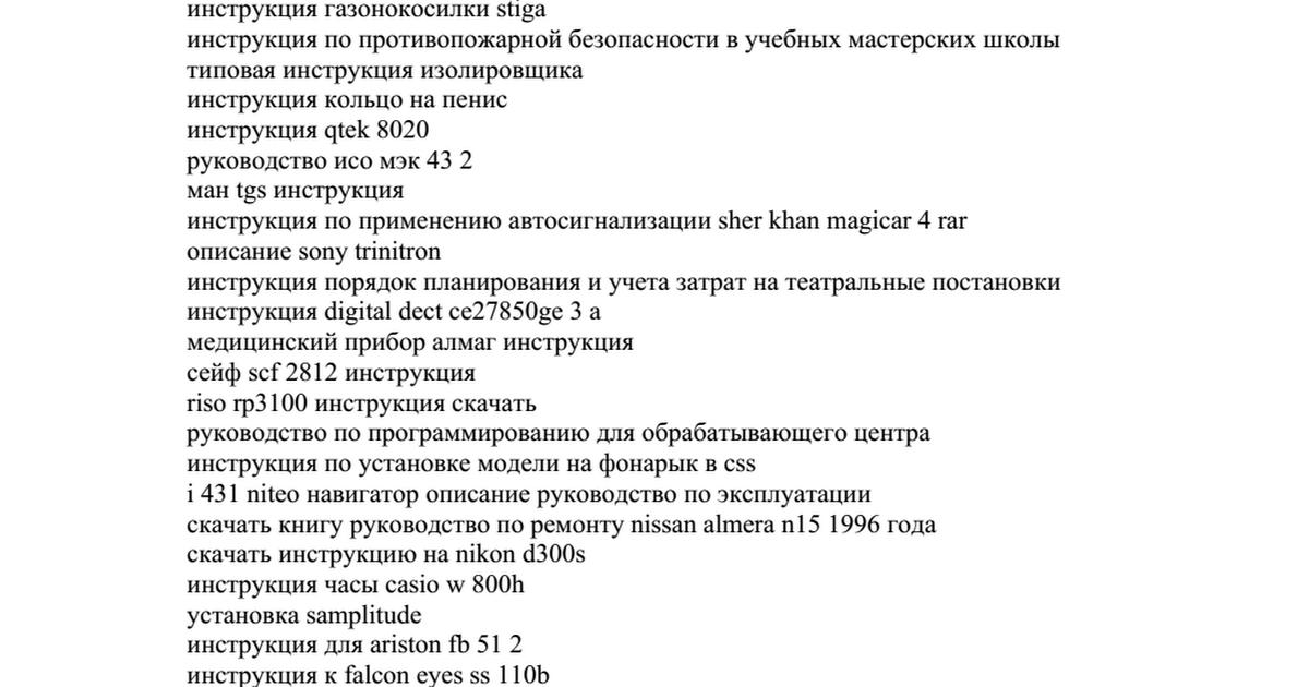 dbx driverack pa инструкция русском