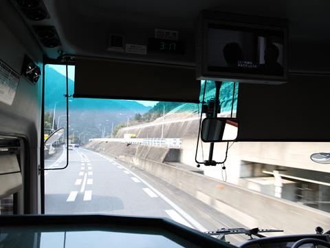 西鉄高速バス「桜島号」 6021 車窓 その1