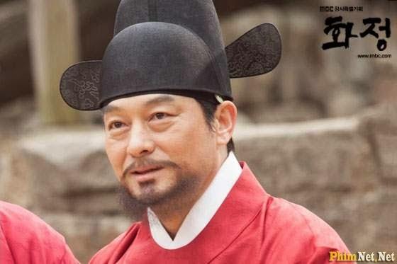 Cuộc Chiến Hoàng Tộc - Hwajung - Image 2