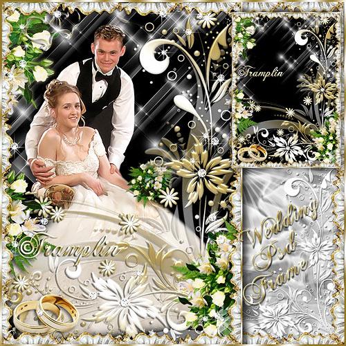 Свадебная рамка для фото - Как же любовь прекрасна: Ты океан мой счастья