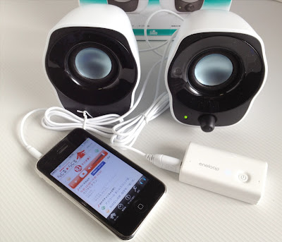 Logicool Z120 (Z120BW) iPhoneを接続、電源をPCのUSB接続ではなくエネループモバイルブースターで電源を確保。普通に聴くことができる