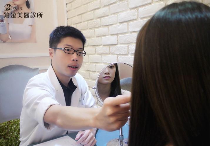 臉部線雕-金美醫診所4