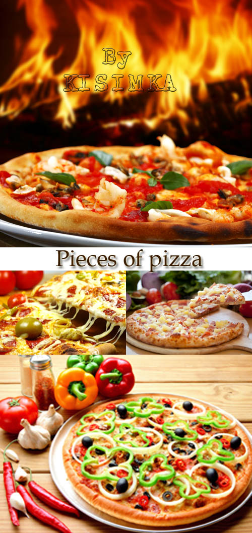 Stock Photo: Pieces of pizza