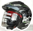 Tips memilih helm Sni, harga helm sni, Informasi tentang UU No. 22 tahun 2009, Toko helm online, Panduan memilih helm sni, toko helm online, helm, helm murah