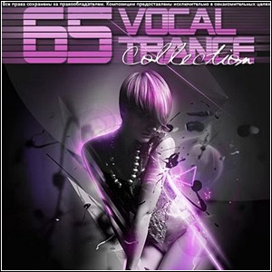 hgjhgj Download   Vocal Trance Collection Vol.65 (2011)