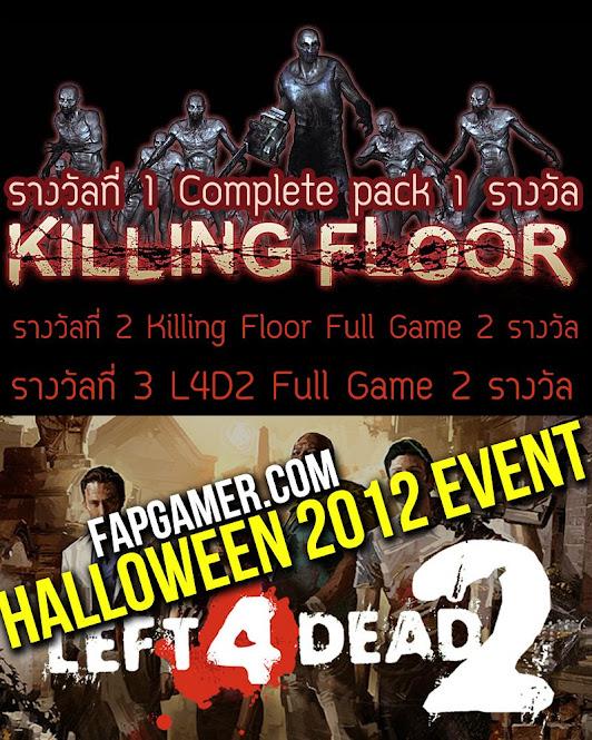 Halloween2012-FAP-Hero.jpg