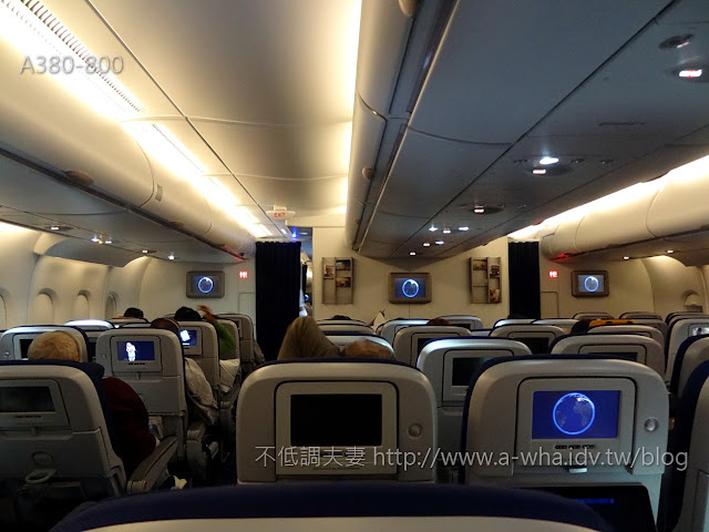 A-wha飛行日誌 No.232,全球最大最新客機 A380 初體驗!