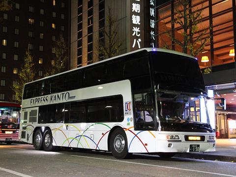 関東バス「東京ミッドナイトエクスプレス京都号」 ・150