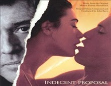 فيلم Indecent Proposal