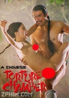 Mãn Thanh Thập Đại Khốc Hình - Chinese Torture Chamber Story (1994) Poster