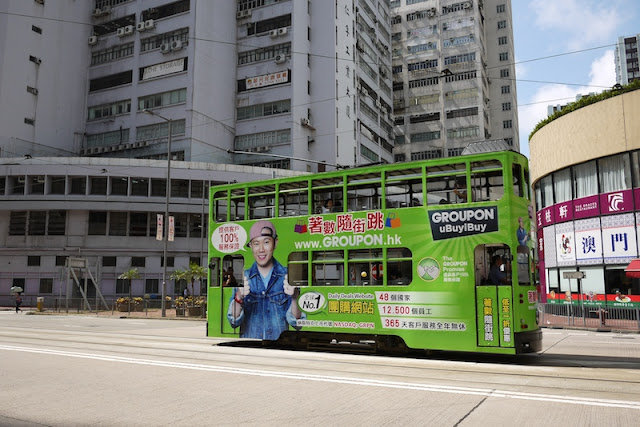 tram in Hong Kong with Goupon advertising