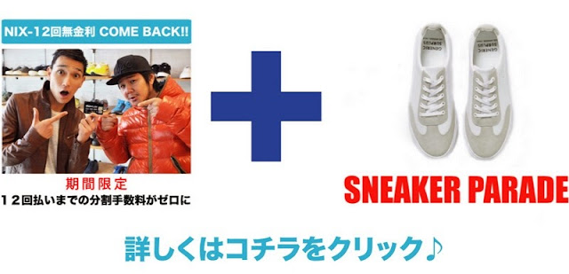 http://nix-c.blogspot.jp/2014/11/come-back.html