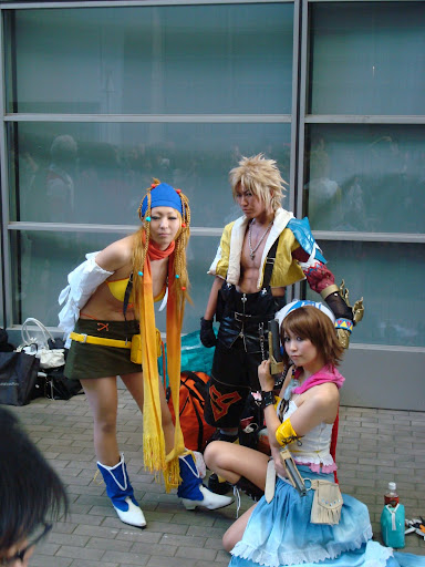 Cosplay FF10