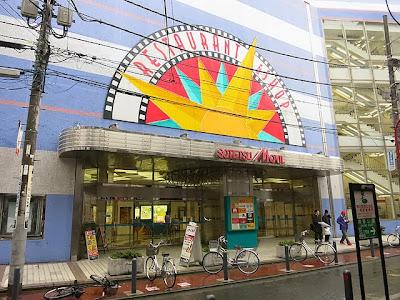 横浜ムービルの外観