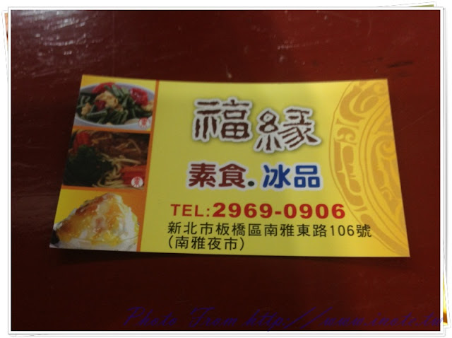 Nan Ya%2520Nigtmarket food 26