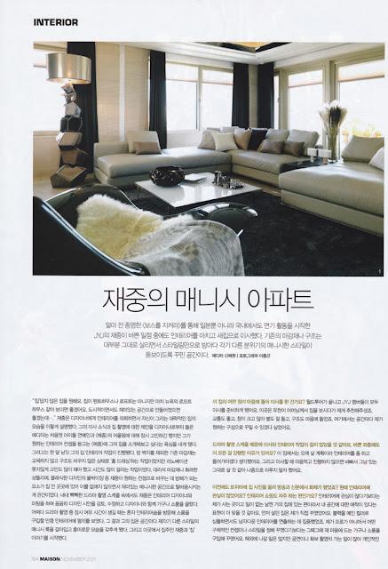 ♥DBSKPERU♥ FOREVERLOVE♥ - Portal Jaejoong%2525E2%252580%252599s%252520Penthouse%252520HQ