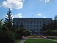 Районная администрация и почтамт Бахмач
