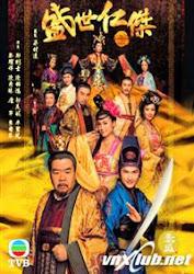 Wulin's Side Story TVB - Võ lâm ngoại sử