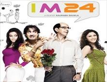 فيلم I AM 24