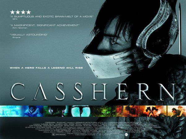 Casshern movie poster