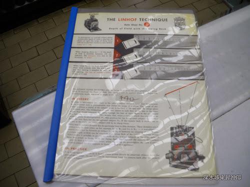 The Linhof Technique Data Sheet No1