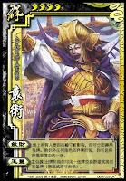 Yuan Shu 3