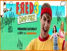 مشاهدة فيلم Fred 3 Camp Fred