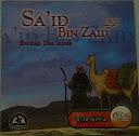 said_bin_zaid