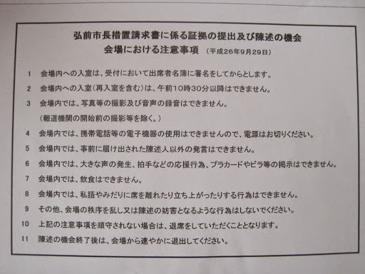 IMG_2529-2014-09-29-10-30.JPG
