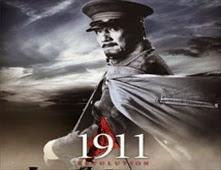 مشاهدة فيلم The 1911 revolution